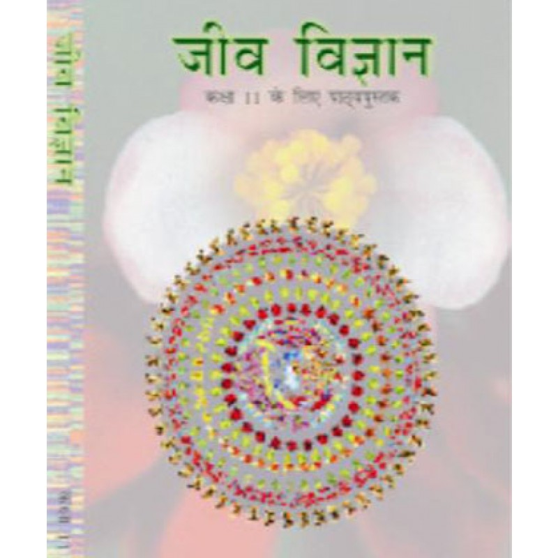 NCERT class 11th (Hindi)