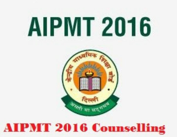 NEET- 2016 All India Quota Allotment (Round-2)